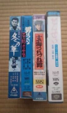 VHSビデオ渥美清、高倉健、吉永さゆり豪華キャスト