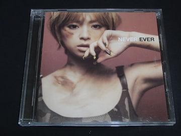 浜崎あゆみ/NEVER EVER [Maxi]♪