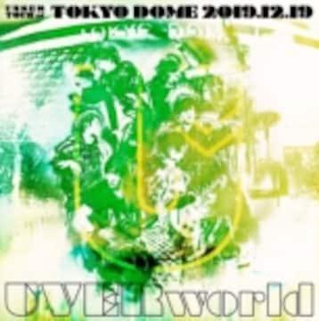 即決 UVERworld UNSER TOUR  2DVD 初回盤 新品未開封