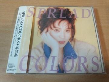 麻倉晶CD「SPREAD COLORS」斉藤さおり ROMANTIC MODE●