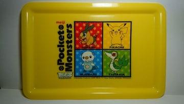 明治製菓 ポケットモンスター ベスト・ウィッシュ ポケモン トレイ 非売品