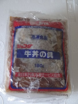 ☆すき焼き風** 牛丼の具 180g×20  冷凍