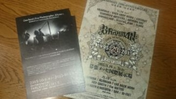 BRAHMAN ブラフマン写真展 三吉ツカサ 2015 ライブ チラシ