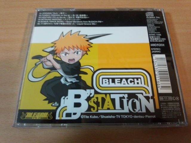 CD「BLEACH B STATION VOL.1」DJCDブリーチ● < CD/DVD/ビデオの