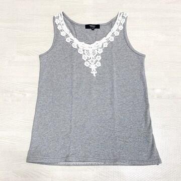 【美品】コットンレース タンクトップ/M/グレー/綿100%