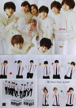 Hey!Say!JUMP★TVガイドPLUS vol.29/TVnaviSMILE vol. 27