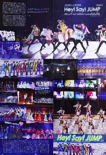 Hey!Say!JUMP★TVガイドPLUS vol.29/TVnaviSMILE vol. 27 < タレントグッズの