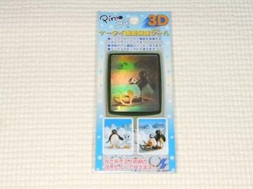 ピングー 3D ケータイ画面保護シール サイズ 縦49mm×横38mm