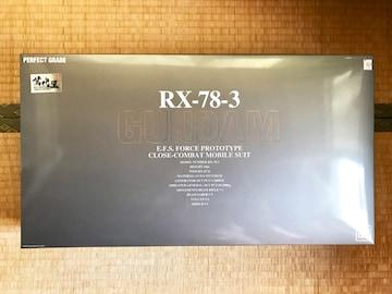 【新品】1/60 ガンダム プラモデル RX-78-3  萬代屋限定
