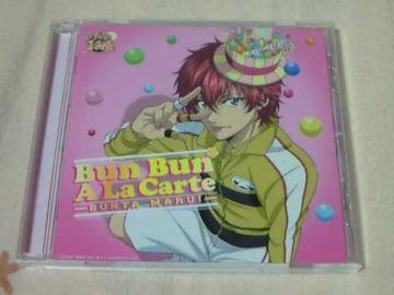 CD 新テニスの王子様 丸井ブン太 アルバム Bun Bun A La Carte