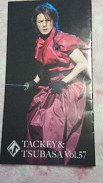 タッキー&翼  ☆  ファンクラブ会報vol.57