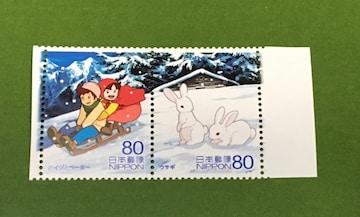 H25. ハイジとペーター・ウサギ★80円切手2種 額面合計160円分