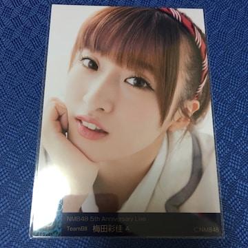 NMB48 梅田彩佳 5th アニバーサリー 生写真 AKB48