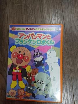 アンパンマン DVD 42