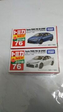 NO.76 TOYOTA PRIUS PHV GR SPORT 初回特別仕様・新車シール
