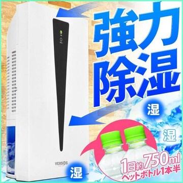 除湿機 コンパクト ペルチェ式/BE/sizu