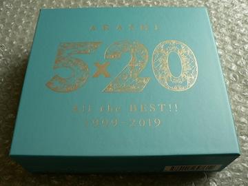 嵐/5×20 All the BEST!!1999-2019【初回限定盤2】ベストDVD付