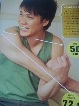 だから僕は、笑顔になれる  坂本勇人