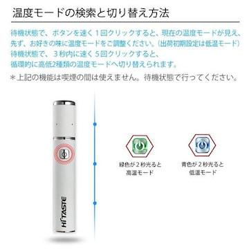アイコス 互換品 振動式 タバコカートリッジ 白