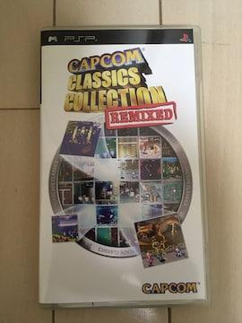 PSP カプコンクラシックス コレクション リミックス 輸入版