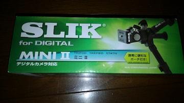 カメラ三脚 デジカメ SLIK MINI II  未使用品