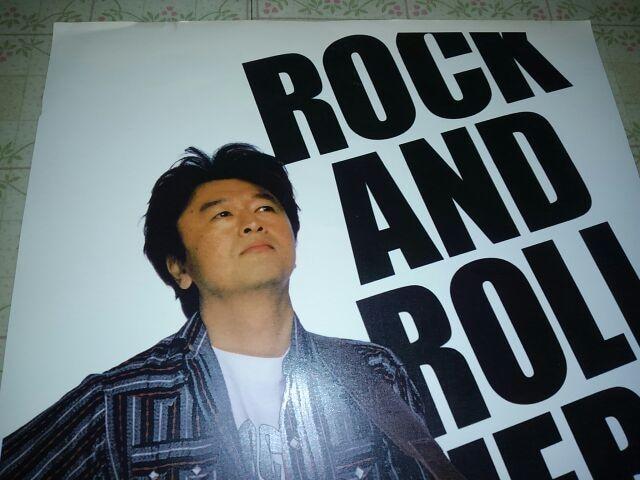桑田佳祐 ROCK  AND  ROLL  HERO  ポスター < タレントグッズの