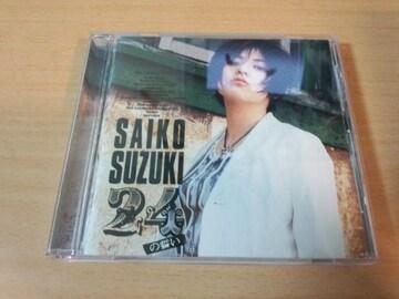 鈴木彩子CD「24の誓い」●