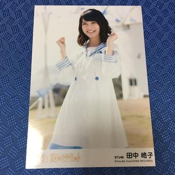STU48 田中皓子 11月のアンクレット 生写真 AKB48