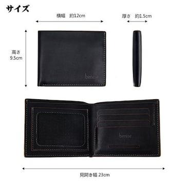財布 二つ折り メンズ 財布 コンパクト ウォレット