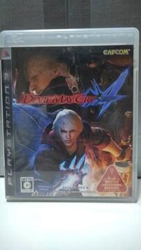 PS3 デビル メイ クライ4 (Devil May Cry 4)