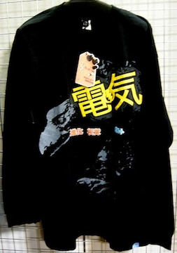 ELECTRIC-エレクトリック長袖TシャツL黒 新品