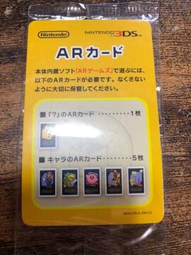 NINTENDO 3 DS ARカード