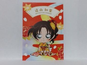 【名探偵コナン】オリジナルカード型カレンダー(ご挨拶)『遠山和葉』