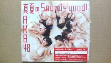 AKB48 真夏のSounds good! TYPE A 初回限定盤 即決