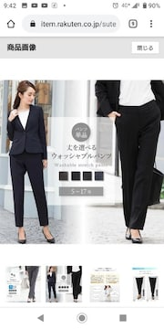 new#ウォッシャブルパンツ#スーツ#ボトムス単品#通勤#13号