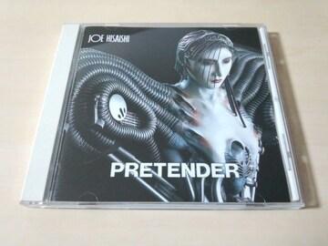 久石譲CD「プリテンダーPRETENDER」●