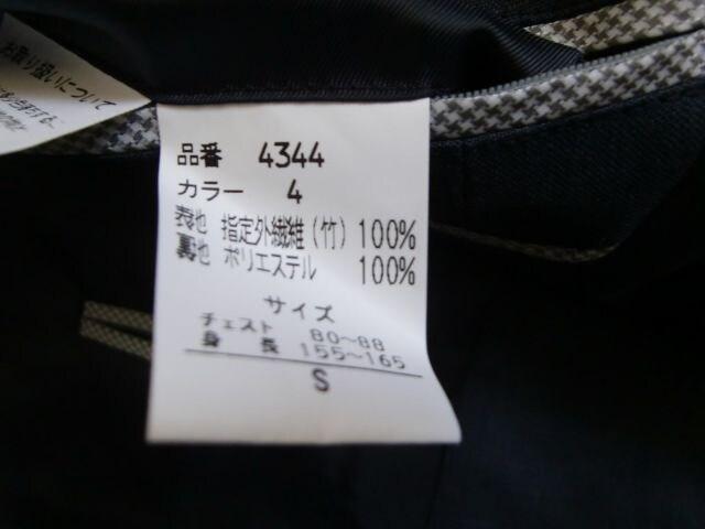 人気ブランド&超美品★good-i★竹繊維/紺/S/送510円可 < 男性ファッションの