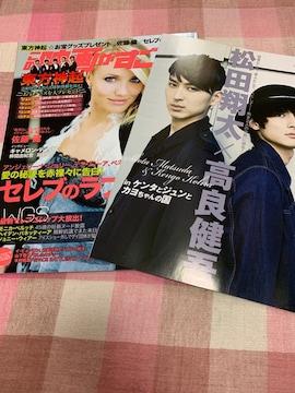 ★1冊/この映画がすごい!! 2010.6