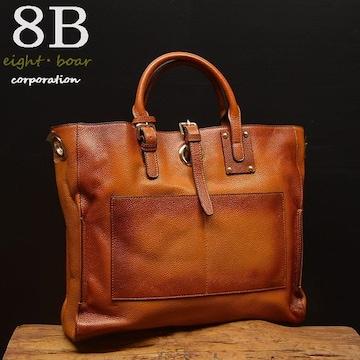 ◆8Bオリジナル 肉厚牛本革 こだわり2WAYビジネスバッグ◆b23