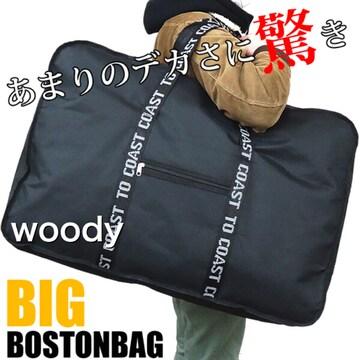 ボストンバッグ 大容量 レディース メンズ 旅行 新品 黒