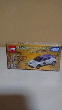 トミカ武将コレクション2019 徳川家康トミカ(トヨタ C-HR)