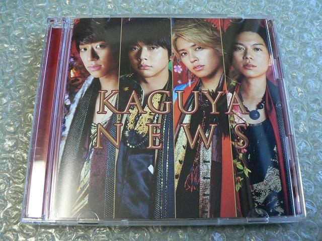 NEWS『KAGUYA』初回限定盤A【CD+DVD】蜷川実花/他にも出品中  < タレントグッズの