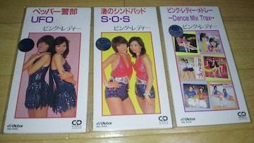 廃盤新品!ピンク・レディー 8�pCDシングル 3タイトル セット☆