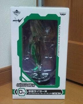 一番くじ 仮面ライダー 平成ライダーオールスター編 C賞 仮面ライダーW 全1種