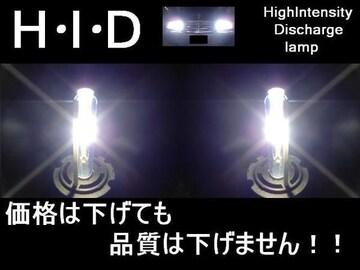 高級HID55wHB4/8000k