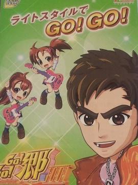【パチンコ GO!GO!郷�V THIRD EVOLUTION(甘)】小冊子