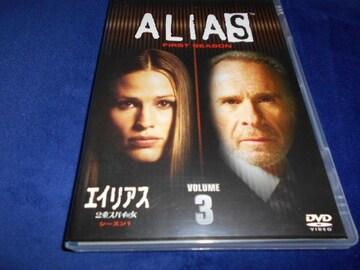 【DVD】エイリアス 2重スパイの女 シ−ズン1 Vol.3