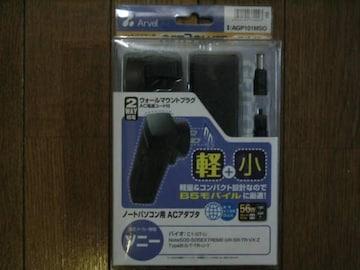 バッファロー製ソニー用モバイルACアダプタ(AGP101MSO)美品!