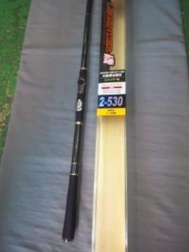 レジンダー磯 2-530 ベタ付防止塗装