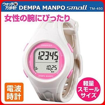 電波時計内蔵万歩計 ウォッチ万歩計 ホワイト/ピンク TM-450